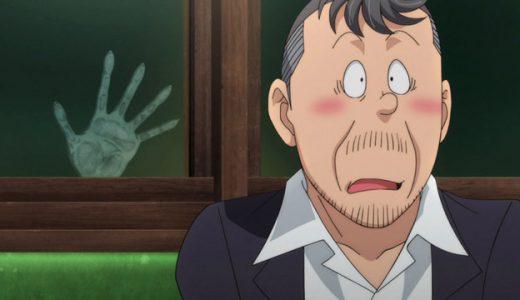 ゲゲゲの鬼太郎6期第7話の感想「幽霊電車」