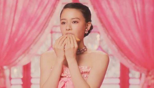 三角チョコパイCM2018に出演中の女優はブレイク必至の〇〇だった!?