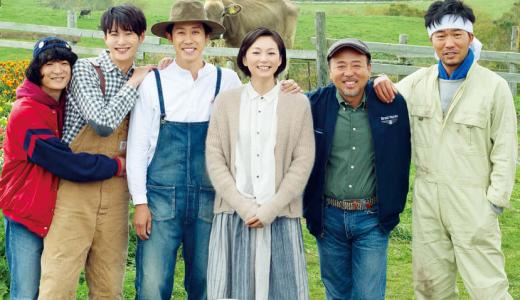大泉洋主演映画、北海道で撮影された「そらのレストラン」がヤバイ!?