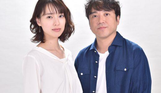 ムロツヨシと戸田恵梨香の共演過去作品を振り返り!次回共演は!?