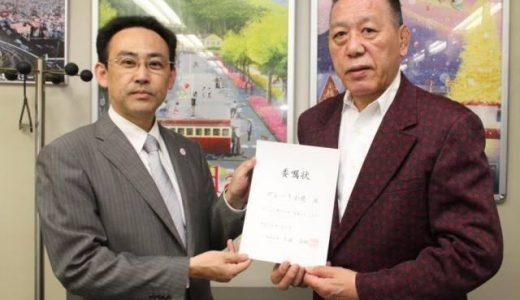 大泉洋の兄は函館市役所の偉い方?北海道の超有名人って本当!?