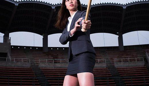 稲村亜美の野球の実力はいかに!?