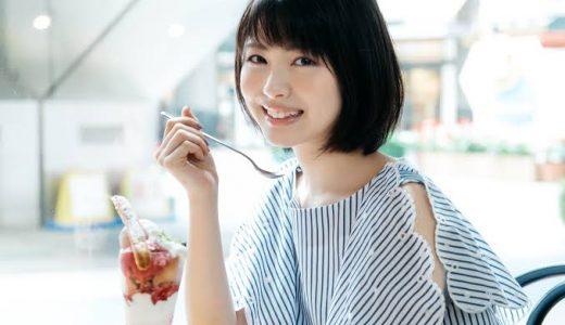 スマートタッチCMの女優は一体誰!?