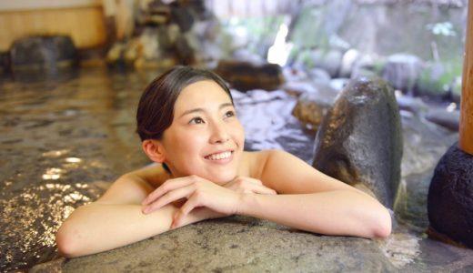 【ビーバップハイヒール】疲れをとる最強の入浴法とは!?
